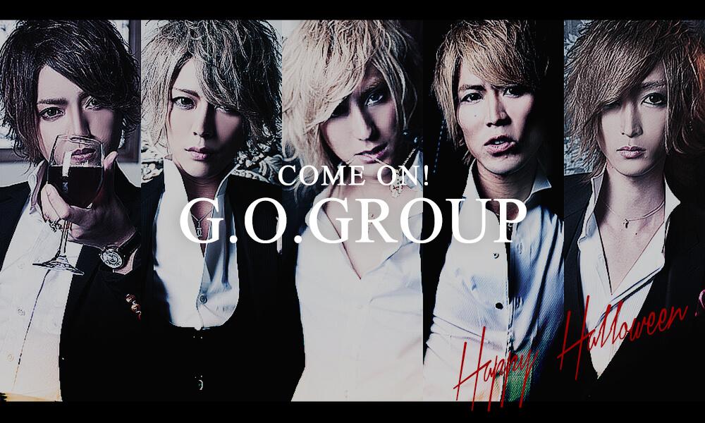 G.O.Group は全国的に有名です