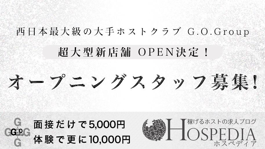 大阪 ミナミ GO 新店