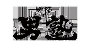 大阪男塾の求人情報