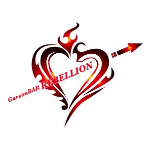 REBELLION(リベリオン)1部の求人情報