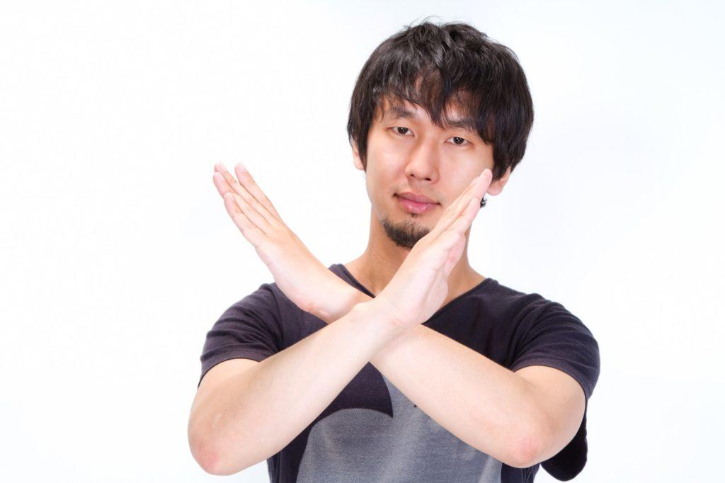 大阪 ミナミ ホスト 枕営業