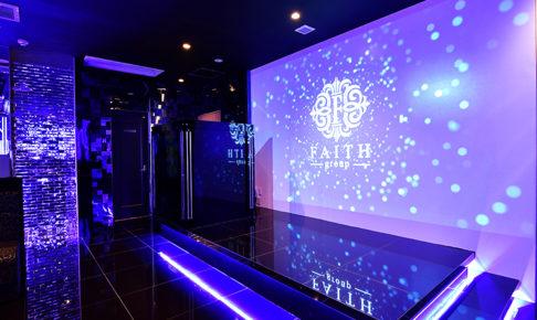 FAITH(フェイス)ミナミの求人情報